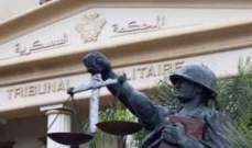 المحكمة العسكرية اصدرت حكما بالاشغال الشاقة المؤبدة بحق احمد امون