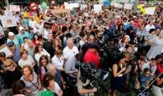 تظاهرة بفلوريدا تطالب الحكومة بفرض قوانين لتقييد حيازة الأسلحة النارية