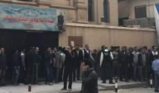 الصحة المصرية: ارتفاع حصيلة ضحايا الهجوم على كنيسة حلوان إلى 9 أشخاص