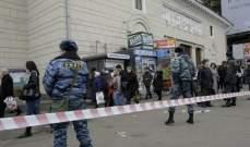 سبوتنيك: مجهول يلقي قنبلة نحو رجال أمن في إنغوشيا الروسية ووقوع إصابات