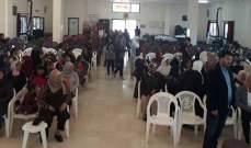 بلدية كفرحمام أقامت احتفالا تطريميا للأمهات لمناسبة عيد الأم