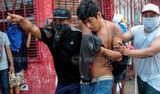حكومة نيكاراغوا ترفض دعوات إجراء تحقيق دولي بأعمال العنف خلال الاحتجاجات