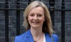 وزيرة الخزانة البريطانية: بإمكان ماي التوصل لاتفاق حول حدود إيرلندا الشمالية