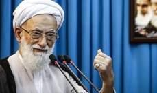 خطيب جمعة طهران: يجب حل مشاكل البلاد عبر الاستفادة من الامكانيات المحلية
