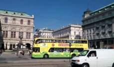 الشرطة النمساوية: جريحان بإطلاق نار بمطعم وسط العاصمة فيينا