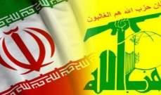أوساط أميركية للشرق الأوسط: حزب الله وإيران بموقف سياسي محرج جراء علاقات روسيا وإسرائيل