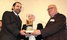 بهية الحريري مكرَّمة بصيدا: سعد الحريري قدم أمثولات بالكرم والتضحية من أجل لبنان