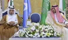 رئيس وزراء قطر يصل السعودية للمشاركة في القمم الخليجية والعربية والإسلامية