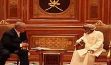 مصدر للجريدة: الجانب العماني عرض على نتانياهو ان تكون السلطنة قناة تواصل مع ايران