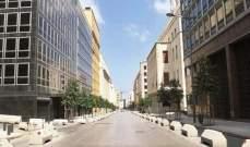 قوى الأمن:إخلاء وإقفال شارع المصارف طيلة فترة انعقاد جلسة اللجان المشتركة غدا