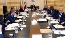 عضو باللجنة الوزارية للشرق الأوسط: لا يمكن الموافقة على خطة الكهرباء من دون إدخال تعديل