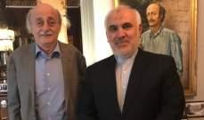 جنبلاط التقى سفير إيران في زيارة وداعية بمناسبة انتهاء مهمته في لبنان