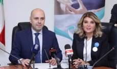 حاصباني: التوعية من مهام وزارتنا وتلعب دورا رئيسا في مكافحة الامراض