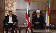 الشيخ حسن اتصل ببري والحريري: لضرورة إعادة العمل الى المؤسسات