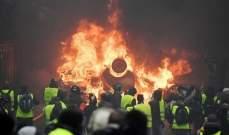 رويترز: احتراق 12 سيارة في عدد من شوارع باريس خلال الاحتجاجات