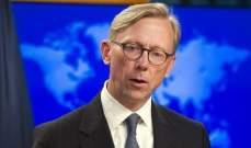 هوك: أميركا مصممة على هزيمة داعش وإيران العنصر الأساسي بزعزعة استقرار الشرق الأوسط