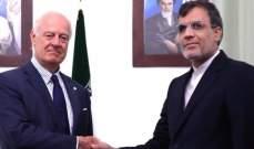 جابري أنصاري اجتمع مع دي ميستورا للبحث بمحادثات السلام في سوريا