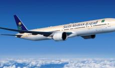 الخطوط الجوية السعودية: بعض الرحلات قد تتأثر نظرا للتغيرات الجوية في جدة