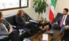 """الغريب يلتقي وفداً من البنك الدولي والحزب """"اللبناني الواعد"""""""