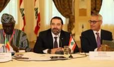 الحريري: لعدم التدخل السياسي في النظام القضائي
