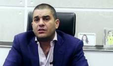 الحزب اللبناني الواعد: قرار الكنيست يستدعي إعلان حالة طوارئ لبنانية