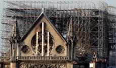 الشرطة الفرنسية ترجح فرضية التماس الكهربائي وراء حريق كاتدرائية نوتردام