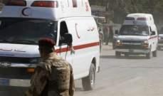 إصابة ستة أشخاص بانفجار عبوة ناسفة جنوب شرقي بغداد