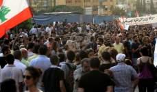 """الهمّ المَعيشي يُقلق اللبنانيّين... باستثناء """"المُتعصّبين""""!"""