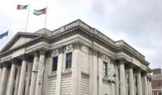 الكنيست يلغي زيارة إلى برلمان ايرلندا احتجاجا على قانون يقاطع المستوطنات