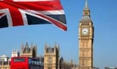 حكومة بريطانيا: لا نتفق مع قرار أميركا نقل سفارتها إلى القدس