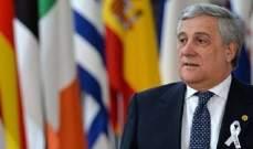 رئيس البرلمان الأوروبي: قلقون من أعداد الإرهابيين العائدين إلى أوروبا