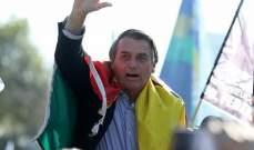 الرئيس البرازيلي المنتخب: سننقل سفارتنا من تل أبيب إلى القدس