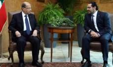 مصادر للشرق الأوسط: حلّ عقدة تمثيل السنّة من خارج المستقبل جاهز