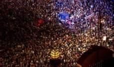 مظاهرات حاشدة في شوارع البرازيل احتجاجاً على اغتيال سياسية برازيلية
