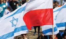 أ.ف.ب: سلطات بولندا تنتظر اعتذارات من اسرائيل بعد اتهامها بمعاداة السامية