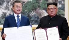 كيم جونغ أون أعلن أنه سيزور كوريا الجنوبية في المستقبل القريب