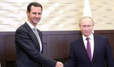 قمة سوتشي: تدشين مرحلة الحل السياسي في سورية