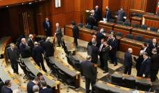الأنباء: المعنيون في بيروت تبلغوا ضرورة تشكيل الحكومة قبل 4 تشرين الثاني كفرصة أخيرة