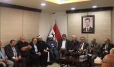 لقاء تضامني في السفارة السورية ضد الهجوم الأخير على سوريا