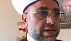 عبد الرازق:إنتخاب بري للمرة السادسة تجديد للثقة من جميع اللبنانيين لمن حمى لبنان