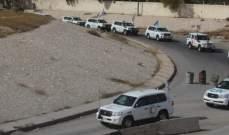 الهلال الأحمر السوري:إدخال قافلة مساعدات إنسانية مؤلفة من 24 شاحنة إلى دوما
