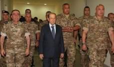 عون من كلية فؤاد شهاب:تبادل الخبرات بين الجيوش يعزز القدرة على إدارة المعركة