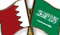 حكومة البحرين أشادت بقرارات السعودية في قضية خاشقجي: كانت وستظل دولة القانون