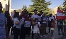 النشرة:اعتصام أمام سراي الهرمل الحكومي للمطالبة بوضع حداً للفلتان الأمني