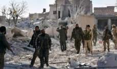 سانا: تسوية أوضاع المسلحين في ريف حمص بسوريا