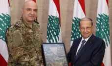 قائد الجيش سلم الرئيس عون بزّة القتال الجديدة