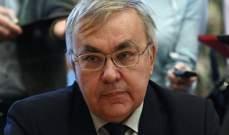 خارجية الروسية: سنواصل قصف الإرهابيين بإدلب ونتقدم بمسار تشكيل اللجنة الدستورية السورية