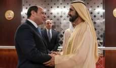 السيسي وولي عهد أبو ظبي بحثا تعزيز العلاقات وعددا من القضايا الإقليمية والدولية
