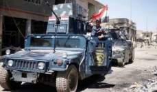 مقتل 14 عنصرًا من داعش في عملية إنزال جوي قرب الموصل