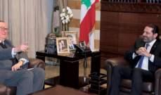 """الشرق الأوسط: هناك حاجة لإصدار دفعة من االتعيينات الإدارية لمواكبة تنفيذ """"سيدر"""""""